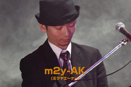 m2y-ak